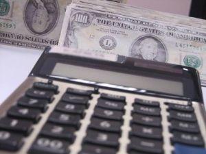 Tunisie : un taux de croissance économique négatif de -3.3% au cours du premier trimestre 2011 (BCT)