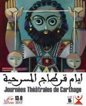 15° journées théâtrales de Carthage sous le thème de la révolution