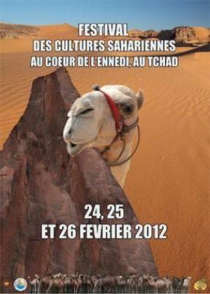 Tchad: ouverture d'un festival de cultures sahariennes