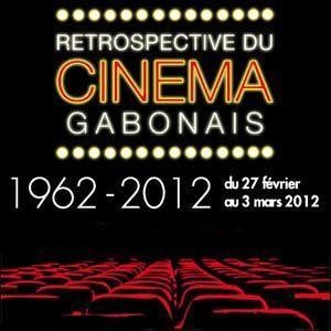 Le Festival du cinéma gabonais s'ouvre à Libreville