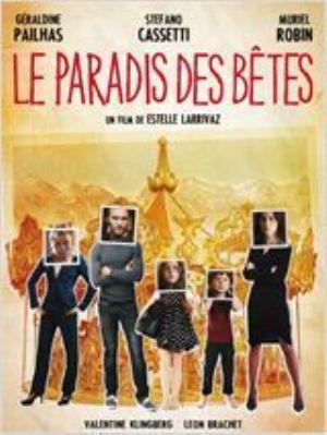 Maroc : Une quarantaine de films en lice pour les prix de la 18ème édition du Festival international du cinéma méditerranéen de Tétouan