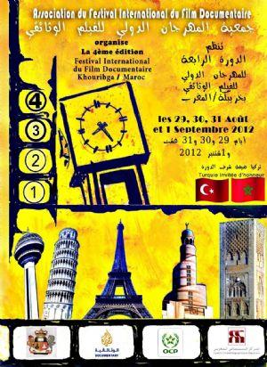 Maroc : La Turquie invitée d'honneur au Festival international du film documentaire de Khouribga