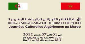 La musique algérienne fêtée au Maroc