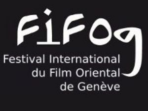 Un film marocain remporte le Prix d'argent du Festival international du film oriental de Genève