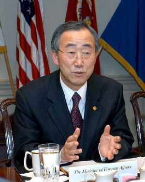 Le Conseil de sécurité de l'ONU condamne fermement les attaques contre des institutions politiques somaliennes