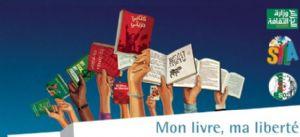 18e Salon international du livre d'Alger
