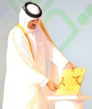 L'Emir du Qatar entame une visite officielle en Algérie