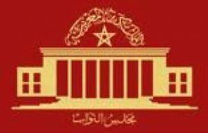 Rabat accueille le premier Forum d'Affaires Maroc-Gabon