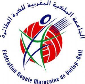 Maroc : Bouchra Hajij élue présidente de la FRMVB