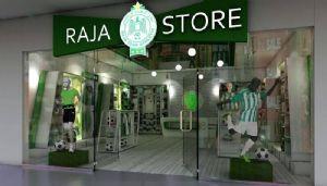 Maroc : La Raja ouvre son premier magasin à Casablanca