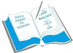 Maroc : Réélection de Nabil Benabdellah à la tête du PPS