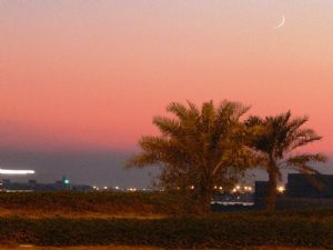 Tchad : Le ramadan dans un contexte de vie chère