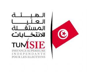 Tunisie : Les élections perturbées par des pirates informatiques