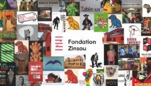 Praemium Imperiale : Le sud-africain Athol Fugard et la fondation Zinsou au Bénin « Nobel des arts »