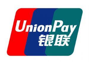 Maurice : Lancement de trois nouvelles cartes de crédit China UnionPay