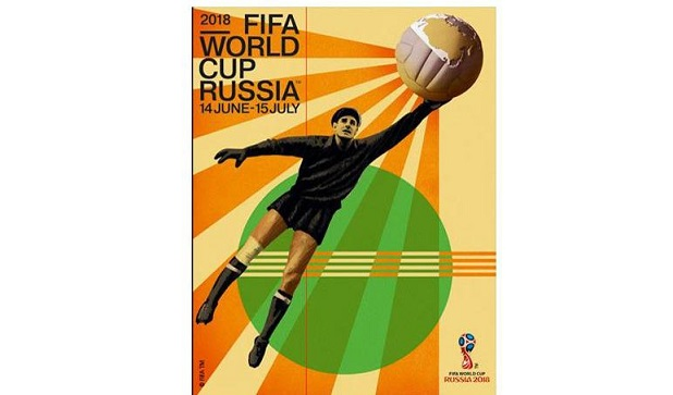 Russie: l'affiche du Mondial 2018 dévoilée