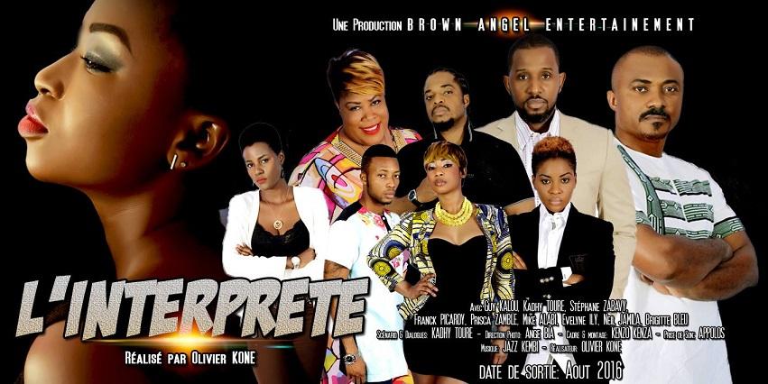 Coopération/7ème art: Rabat abrite la 3ème édition de la Semaine du cinéma ivoirien au Maroc