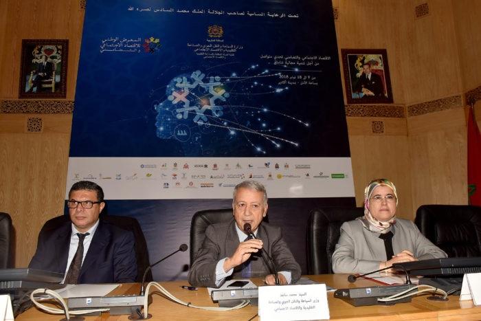 Maroc: Agadir accueille le Salon de l'économie nationale et solidaire du 9 au 18 novembre