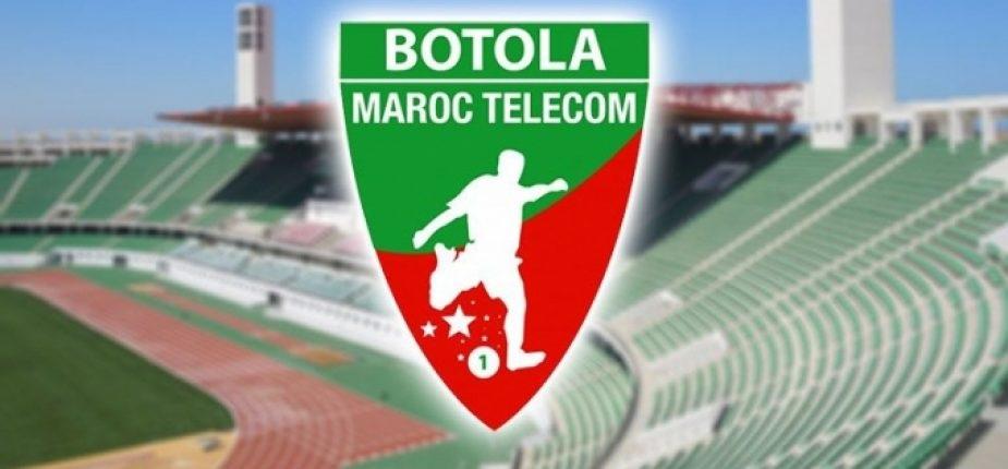 Football : Le championnat marocain classé « Meilleur championnat d'Afrique »