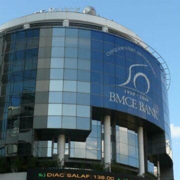 Le Groupe BMCE Bank Of Africa fait désormais dans l'intraprenariat et l'innovation