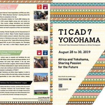 Yokoma abrite le 7ème TICAD du 28 au 30 août prochain