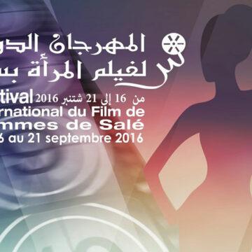 Le Festival du Film de Femmes de Salé prime le film autrichien ''La terre sous mes pieds''