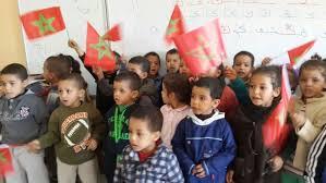 Maroc : Ouverture de la première édition des Assises nationales du développement