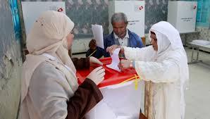 Tunisie/législatives: les résultats partiels proclament Ennahdha vainqueur avec 52 sièges