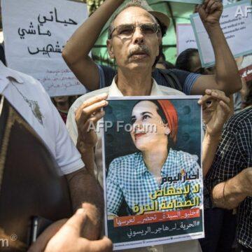 Au Maroc, une journaliste condamnée à un an de prison ferme pour «avortement illégal»