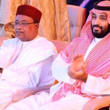 Forum 2019 de Riyad sur les investissements du futur : L'Afrique y vante la Zlecaf et son Agenda 2063