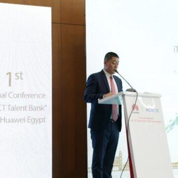 Huawei Égypte lance la première conférence annuelle de la Banque de talents dans le secteur des TIC