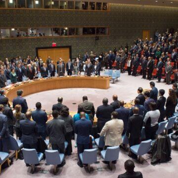 Forum de Paris pour la paix : plusieurs pays africains présents dont la RDC invitée d'honneur