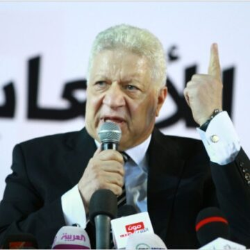 Super Coupe de la CAF : le Zamalek se ravise et sera bien à Doha pour la finale