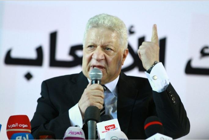 Super Coupe de la CAF : le Zamalek boycotte le Qatar