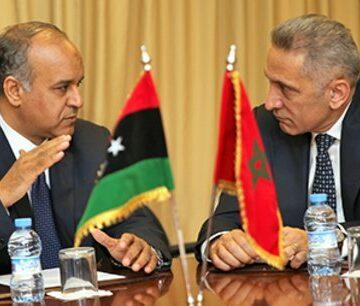 Tenue du premier  Forum économique libyen à Rabat