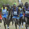 Les Championnats d'Afrique de Cross-Country se tiennent en avril prochain à Lomé