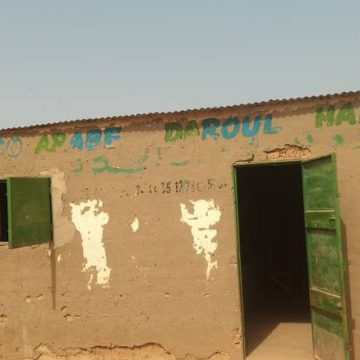 L'explosion d'une grenade dans une école coranique à Ouagadougou fait 4 blessés parmi les élèves