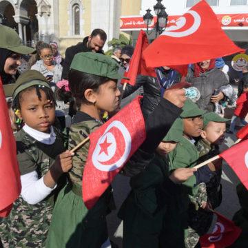 Tunisie : Des milliers de personnes célèbrent le 9e anniversaire de la révolution