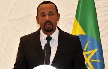 Ethiopie : 29 blessés dans un «attentat à la bombe»