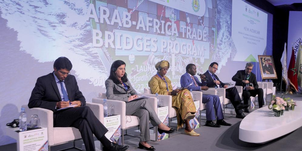 Programme 'Arab Africa Trade Bridges'