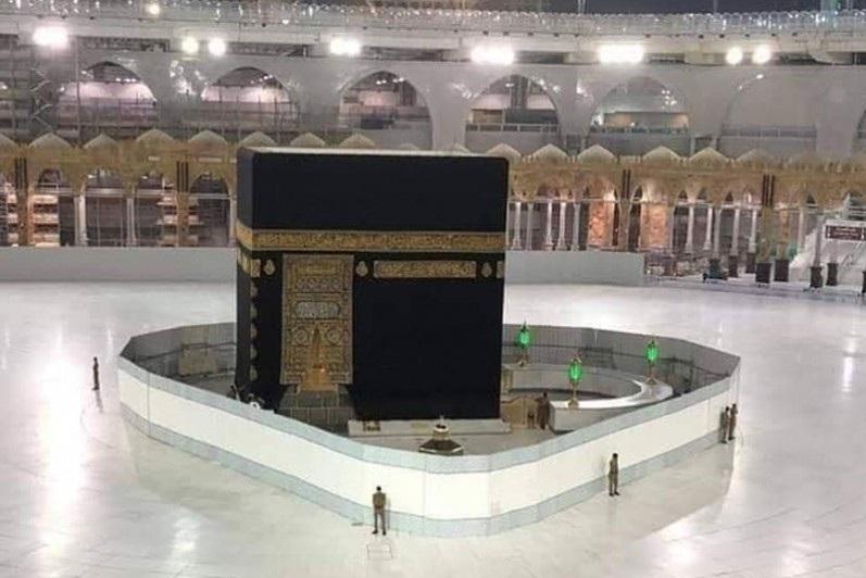Pèlerinage à la Mecque 2020